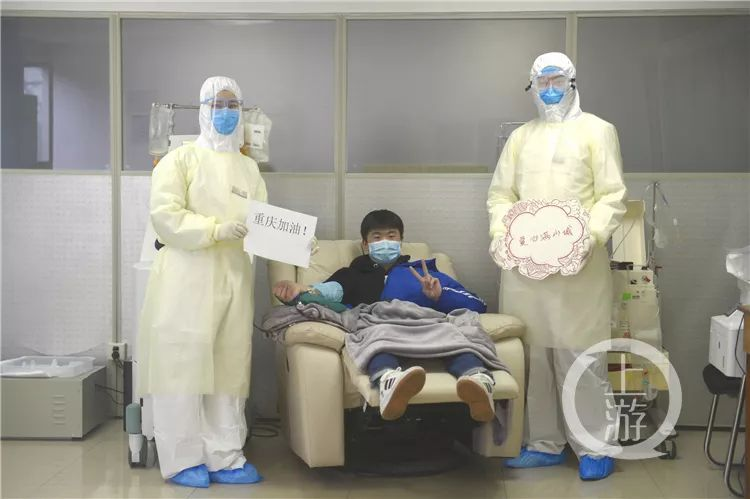 重庆15位新冠肺炎康复者有意捐